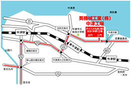 葵機械工業株式会社中津工場さま 地図